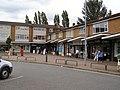 Alkrington Shopping Precinct - geograph.org.uk - 1950224.jpg