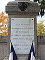 Allassac cimetière monument aux morts (2).jpg