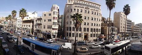 Alsa'adah Street. King Fisal I Square, Amman 19