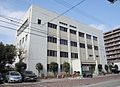 Amagasaki Higashi Police Station.JPG