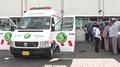 Ambulance Commewijne 0m52s.png