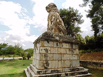 Macedonia (Greece) - The Lion of Amphipolis; erected in 4th BC in honour of Laomedon of Mytilene, general of Alexander the Great