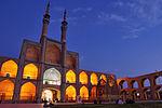 مسجد امیر چقماق