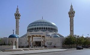 King Abdullah I Mosque - Image: Amman BW 29