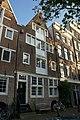 Amsterdam - Herengracht 45.JPG