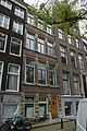 Amsterdam - Keizersgracht 758.JPG