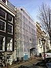 amsterdam - nieuwe herengracht 95