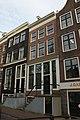 Amsterdam - Prinsengracht 253.JPG