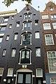 Amsterdam - Prinsengracht 327.JPG