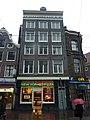 Amsterdam - Reguliersbreestraat 51.JPG