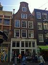 amsterdam - staalstraat 28