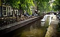 Amsterdam S Canals (80716911).jpeg
