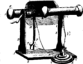 An essay on electricity; in which the theory and practice of that useful science Fleuron N007266-2.png