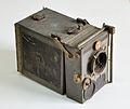 André Debrie - 35mm Cine Camera - Kolkata 2012-09-29 1349.JPG
