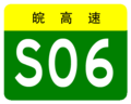 Anhui Expwy S06 sign no name.png