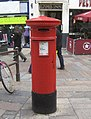 Anonymous postbox - geograph.org.uk - 1131685.jpg