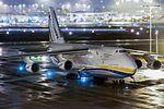 Antonov Airlines Antonov An-124-100M Ruslan at Perth Airport.jpg