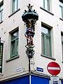 Antwerpstreetcorner.jpg