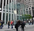 Apple Store 5th avenue 2012.jpg