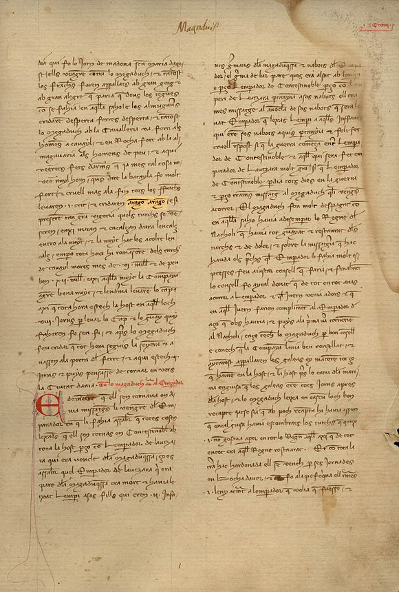 "Page 114r of the Chronicle of Ramon Muntaner, in which the war cries used by the Almogavars are described: ""the Almogavars shout: Rise Iron! , Rise! ... What do we say? The battle was so strong and cruel, but in the end, all the Franks rose up in one cry: Aragon! , Aragon!."" Aragon Aragon en la Cronica de Muntaner f. 114r.jpg"