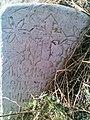 Arman Tombstone , 1854 Gorji , Azna , Iran سنگ قبر ارامنه روستای گرجی , ازنا.jpg