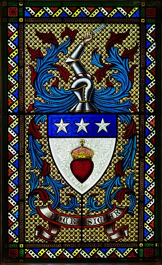 Earl of Douglas - The arms of the Earl of Douglas stained glass in the King's Old Building, Stirling Castle