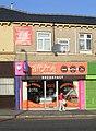 Arome Cafe - Thornton Road - geograph.org.uk - 1583221.jpg