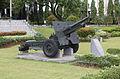 Artillery, Satriamandala Museum.jpg