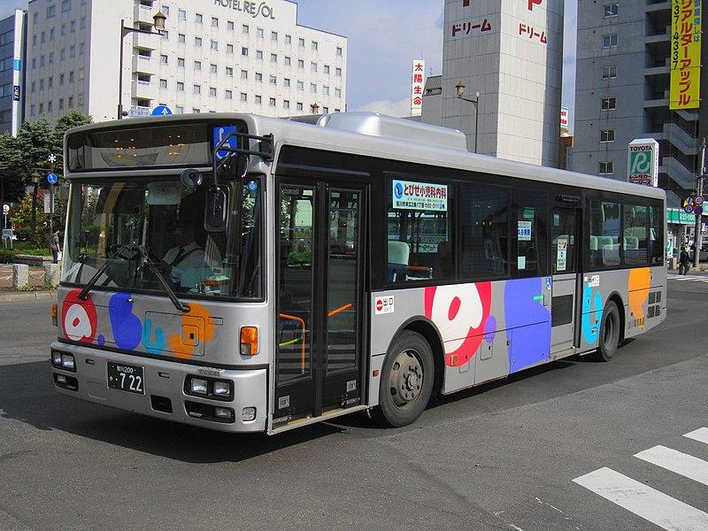File:Asahikawa denkikidō A200F 0722.JPG