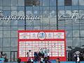 Asian Cycling Championships 2014 Karaganda 1 June DSC06113.JPG