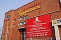 Astana DSC04078 (7709554216).jpg