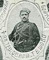 Atanas Teshovski Teshovo IMARO.JPG