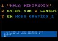 Atari-gr2.png