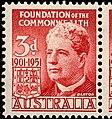 Australianstamp 1571.jpg