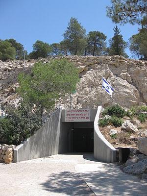 Avshalom Cave - Image: Avshalom's Cave IMG 0992