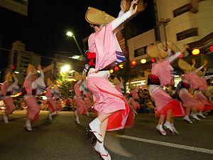 徳島と言えば阿波踊りですよね~/wikipediaより引用