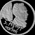 Azgur (silver) rv.png