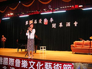 Su Chih-fen - Su Chih-fen at the opening ceremony of the first Beigang International Music Festival in 2006.