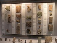 BM; ANE - RM 55, Cuneiform Tablets Display.1.JPG