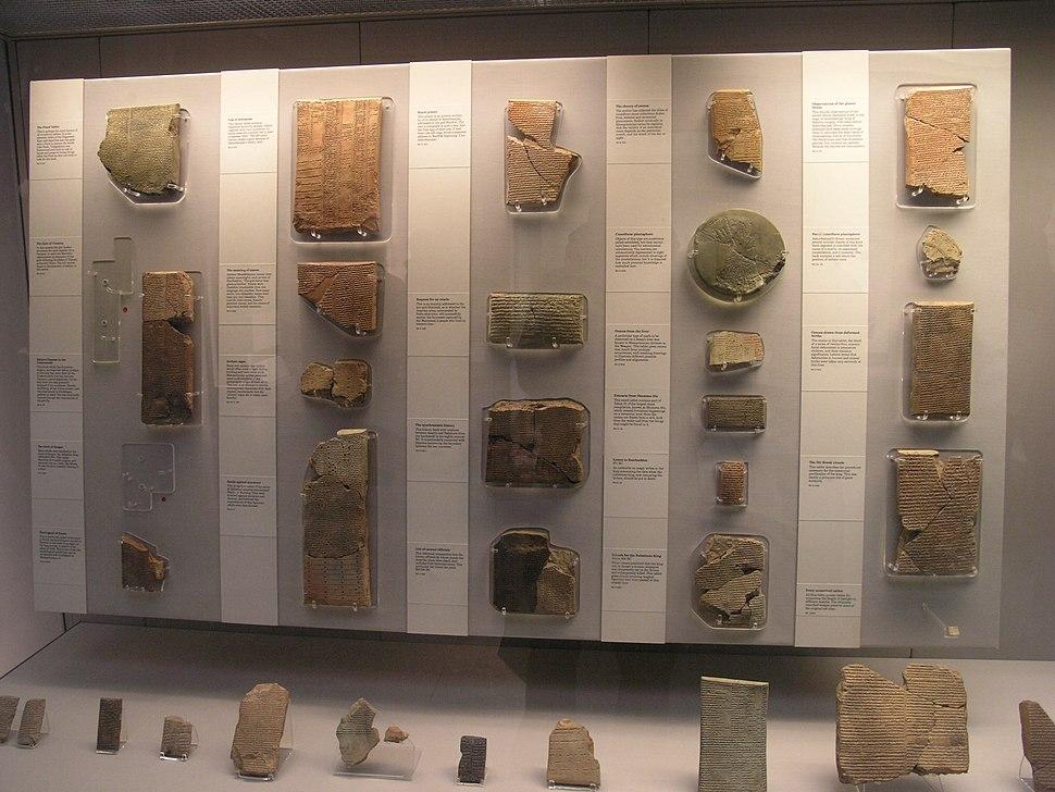 BM; ANE - RM 55, Cuneiform Tablets Display.1