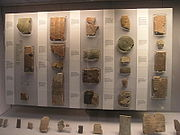 The British Museum, Room 55 - Cuneiform Collection, including the Epic of Gilgamesh.