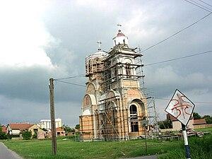 Bač, Serbia - Image: Bač Orthodox church