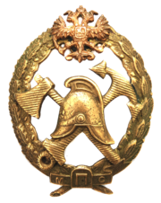 Badge of Russian Ministry of Railways.png