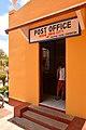 Bais Post Office (16955083470).jpg