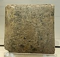 Balance sheet Mesopotamia Louvre AO6036.jpg
