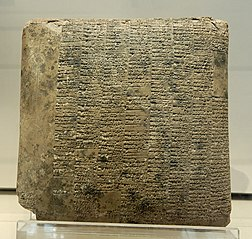 Balance sheet of a Mesopotamian State farm-AO 6036