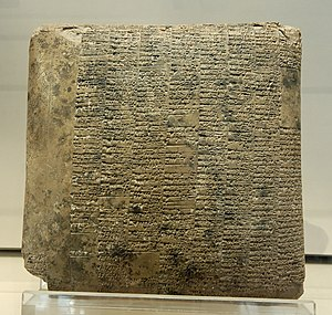 History of banking - Detailed account of raw materials and workdays for a basketry workshop. Clay, ca. 2040 BC (Ur III)