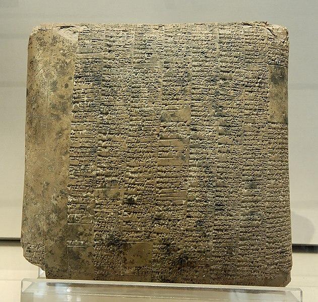 File:Balance sheet Mesopotamia Louvre AO6036.jpg