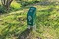 Balloërveld, natuurgebied in Drenthe 024.jpg