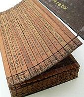 A bamboo book